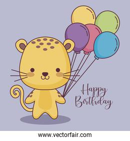 cute tiger happy birthday card with balloons air helium