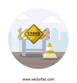 under construction label with barricade fence