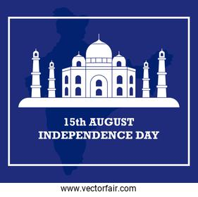 independence day indian label with taj mahal