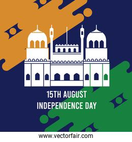 independence day indian label with amritsar golden temple