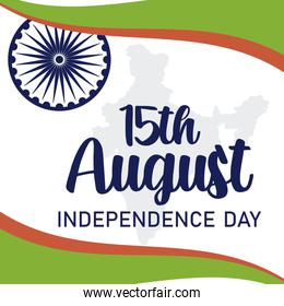 independence day indian label vector illustration