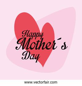 happy mothers day in red heart