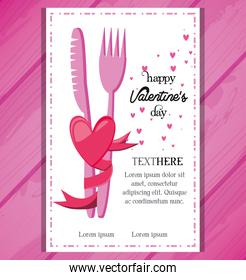 valentines day card with dinner invitation