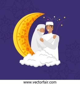 old islamic man with son and moon