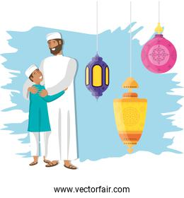 islamic man with son and lanterns hanging