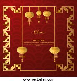 chinese lamps hanging icons