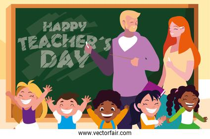 happy teacher day with teachers and students