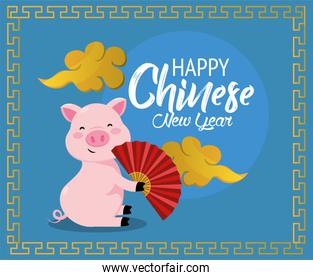 happy chinese year and pig with fan