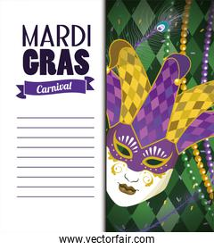 mardi gras card with mask and joker hat
