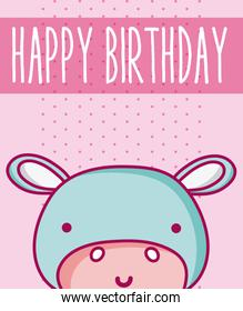 Hippo in cute happy birthday card
