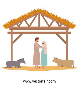 virgin mary and saint joseph in stable with animals