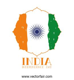 indian independence day flag vector illustrator