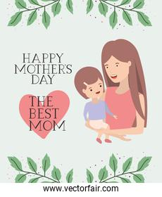 mothers day card with mother and daughter leafs crown