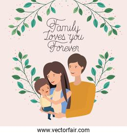 family day card with parents and son leafs crown