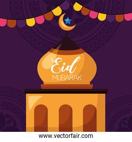 celebration eid mubarak