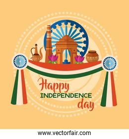 happy independence day india flat design