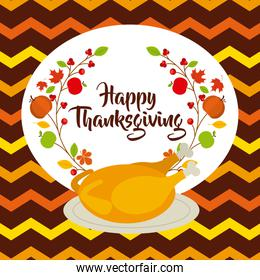 happy thanksgiving celebration poster