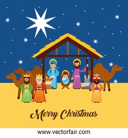 merry christmas greetings with jesus born in manger joseph and mary wise king characters