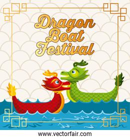 red and green dragon boat festivel chinese