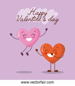 two hearts smiling happy valentines day card