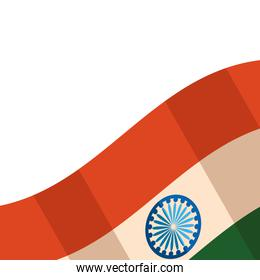indian flag independence day icon