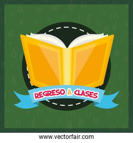regreso a clases poster