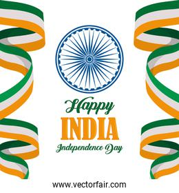 india india independence day card