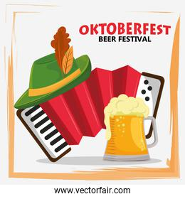 oktoberfest celebration poster with beer jar and accordion