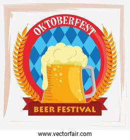 oktoberfest celebration poster with beers jars