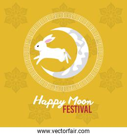 Happy moon festival card with rabbits