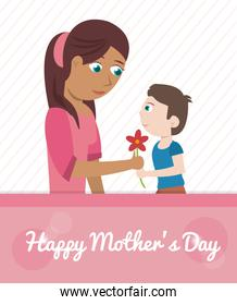 happy mothers day card - son giving flower