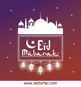 colorful background silhouette Eid Mubarak with mosque and hand drawn calligraphy logo in square frame with illuminated arabic lamps