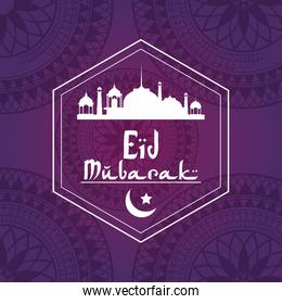 color background geometric round arabic ornament with Eid Mubarak hand drawn calligraphy llettering in diamond shape frame