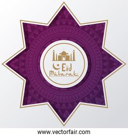 purple color star shape frame with background Eid Mubarak with mosque and hand drawn calligraphy logo