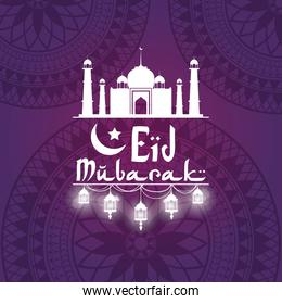 purple color background geometric round arabic ornament with Eid Mubarak hand drawn calligraphy lettering and illuminated glow lamps