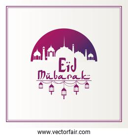 purple frame with circular background Eid Mubarak hand drawn calligraphy lettering with arabic lamps