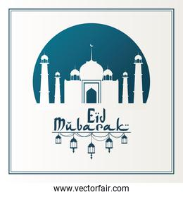 blue frame with circular background Eid Mubarak hand drawn calligraphy lettering with arabic lamps