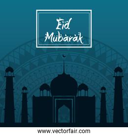 blue color background geometric arabic ornament with silhouette Eid Mubarak mosque and hand drawn calligraphy lettering with in square shape logo