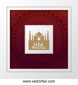 frame square with red color background geometric arabic ornament with silhouette Eid Mubarak hand drawn calligraphy lettering in border