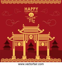 happy chinese new year year of the pig card