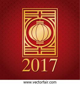 chinese new year 2017 gold lantern