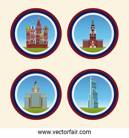 Russia building on rounds symbols
