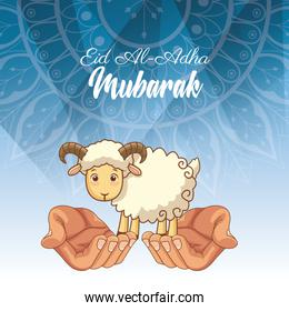 Mubarak festival of the Muslims