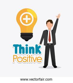 Think positive design.