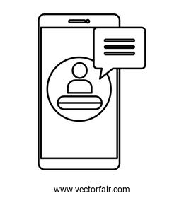 smartphone with user acount