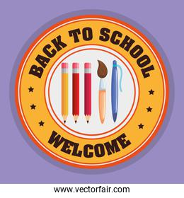 back to school seal with school supplies