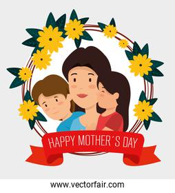 woman with her son and daughter to mothers day
