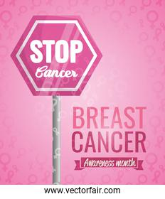 breast cancer awareness campaign design