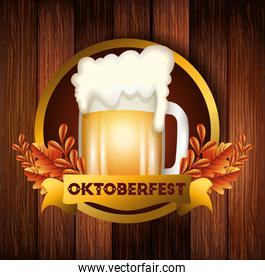 oktoberfest poster with jar beer and ribbon