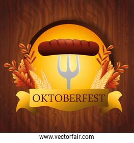 oktoberfest poster with sausage in fork
